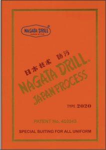 Nagata Drill Katalog